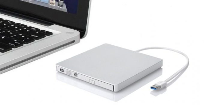 Best Optical Drive